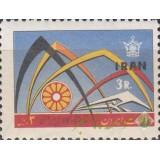 سری افتتاح نمایشگاه ایران 1344