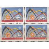 بلوک افتتاح نمایشگاه ایران 1344
