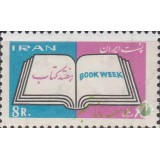 سری هفته کتاب 1344