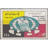 سری کنگره ایران شناسی 1345