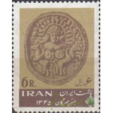 سری جشن مهرگان 1345