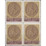 بلوک جشن مهرگان 1345