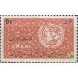 سری روز ملل متحد 1345