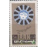 سری سازمان زنان ایران 1345