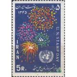 سری سازمان ملل متحد 1345