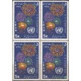 بلوک سازمان ملل متحد 1345