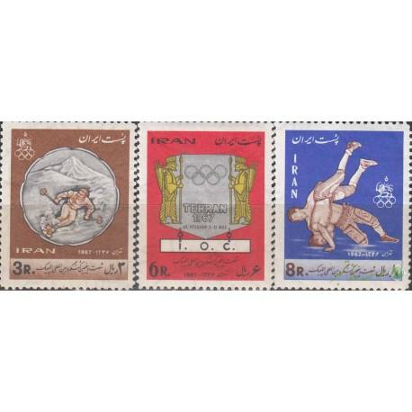 سری کنگره المپیک 1346