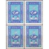 بلوک پیکار با بیسوادی 1346