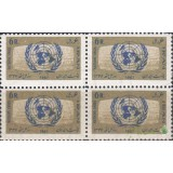 بلوک روز ملل متحد 1346
