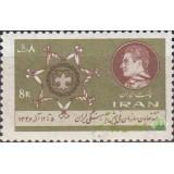 سری سازمان ملی پیشاهنگی 1346