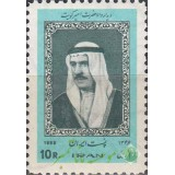 سری دیدار امیر کویت 1346