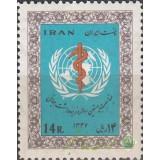 سری سالروز بهداشت جهانی 1347