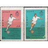 سری مسابقات جام آسیائی 1347