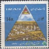 سری افتتاح پالایشگاه تهران 1347