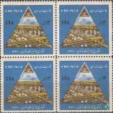 بلوک افتتاح پالایشگاه تهران 1347