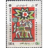سری جشن هنر شیراز 1347