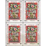 بلوک جشن هنر شیراز 1347