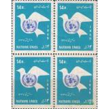 بلوک روز ملل متحد 1347