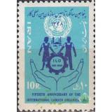 سری سازمان بین المللی کار 1348