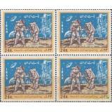 بلوک انسان در کره ماه 1348