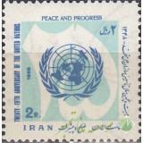 سری روز ملل متحد 1348