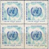 بلوک روز ملل متحد 1348