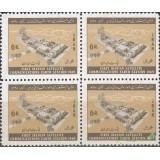 بلوک ایستگاه ماهواره مخابراتی 1348