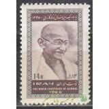 سری مهاتما گاندی 1348