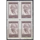 بلوک مهاتما گاندی 1348