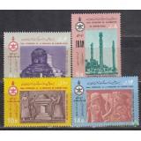 سری سده شاهنشاهی 1349