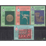 سری سده شاهنشاهی ( سری دوم ) 1349
