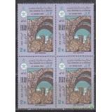 بلوک سده شاهنشاهی ( سری چهارم ) 1349