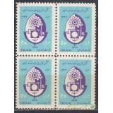 بلوک انجمنهای شهرستانها 1349