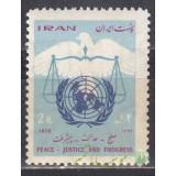 سری روز ملل متحد 1349