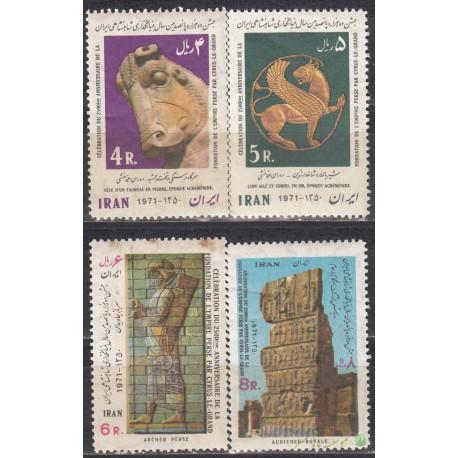 سری سده شاهنشاهی ( سری پنجم) 1350