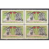 بلوک سالروز کشور اردن 1350