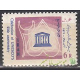سری یونسکو  1350