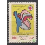 سری روز جهانی قلب 1351