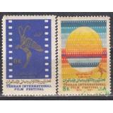 سری جشنواره جهانی فیلم 1351