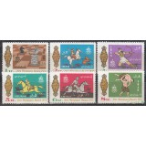 سری بازیهای المپیک مونیخ 1351