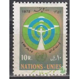 سری روز ملل متحد 1351