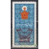 سری جشن فرهنگ و هنر 1351