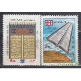 سری سال جهانی کتاب 1351