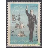 سری استقلال کامل نفت 1352