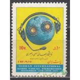 سری نمایشگاه سمعی و بصری 1352