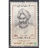 سری هزاره ابوریحان بیرونی 1352