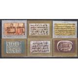 سری پیدایش خط در ایران 1352