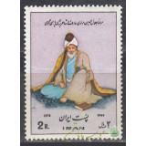 سری تجلیل از مولانا مولوی 1352