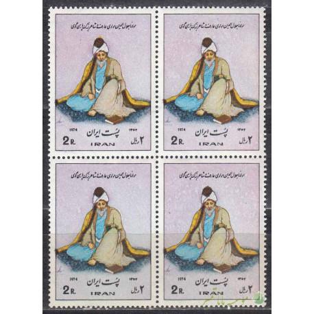 بلوک تجلیل از مولانا مولوی 1352