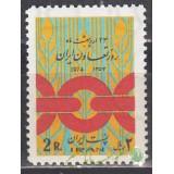 سری روز تعاون ایران 1353